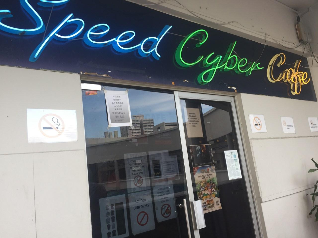 Top Internet Cafe in SG 2021