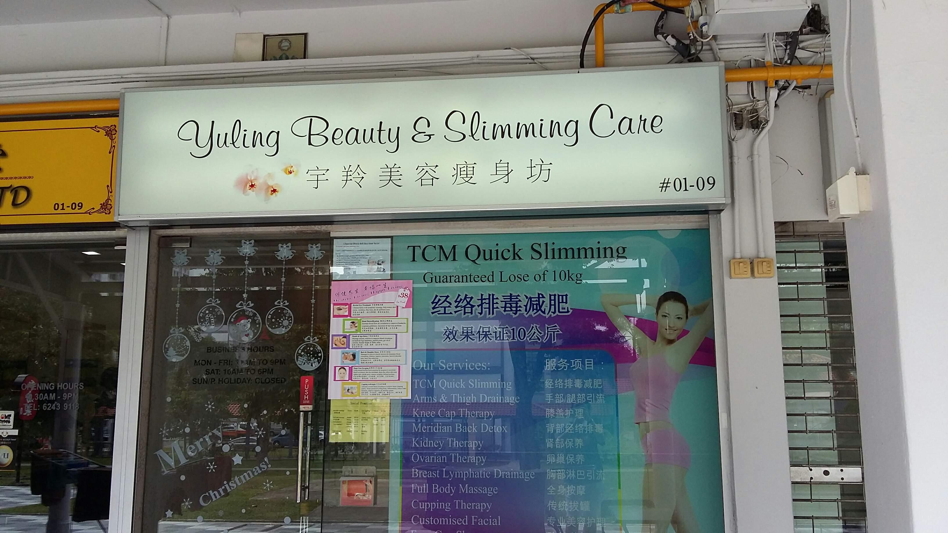 yuling slimming)