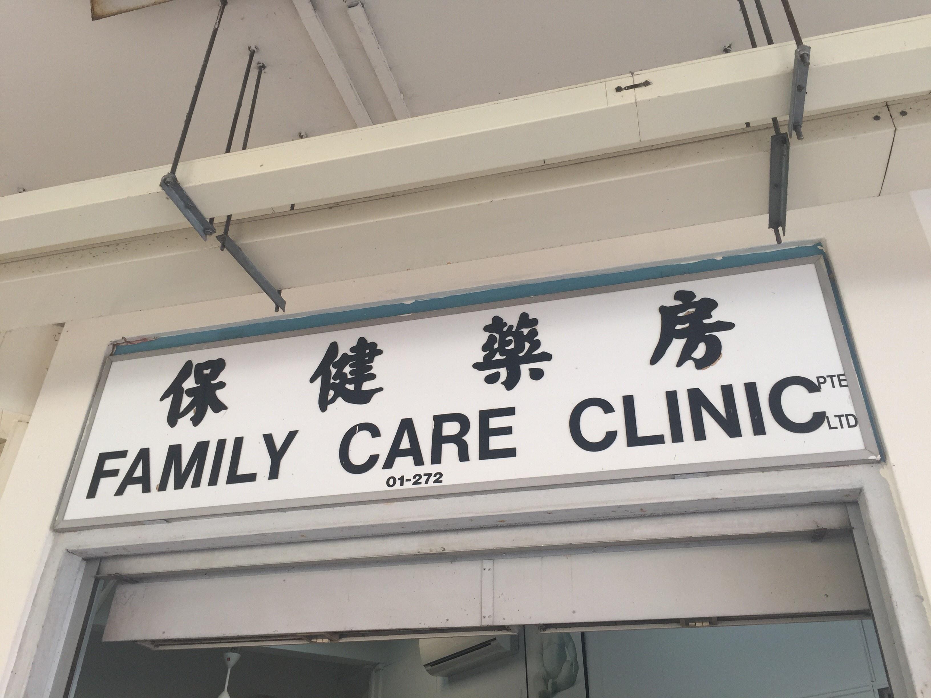 Singapore Service Medical Clinic Family Care Clinic Nestia