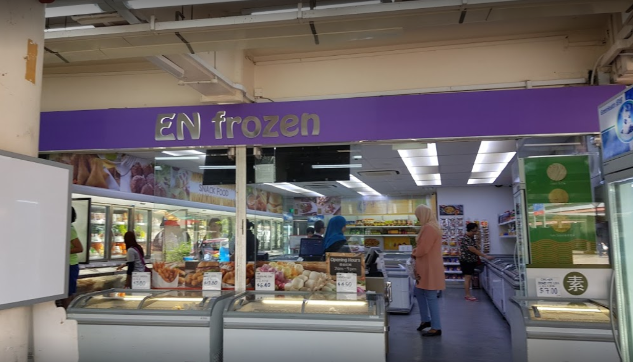 Singapore Service Convenience Shop En Frozen Nestia