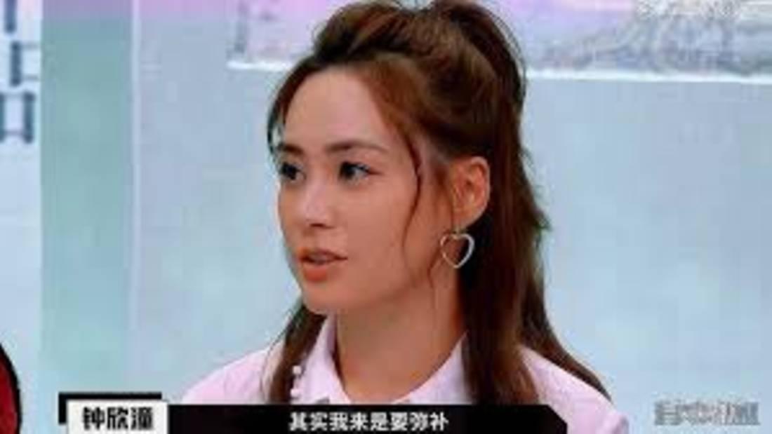 edison chen gillian chung scandal