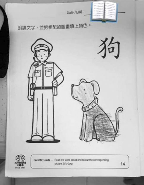 Colouring Activity For Three-year-olds Sparks Fury Among Hong Kong Parents  On Facebook Nestia