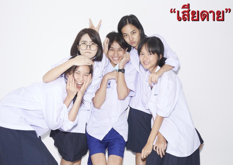 """Résultat de recherche d'images pour """"daughters 2020 thai drama"""""""